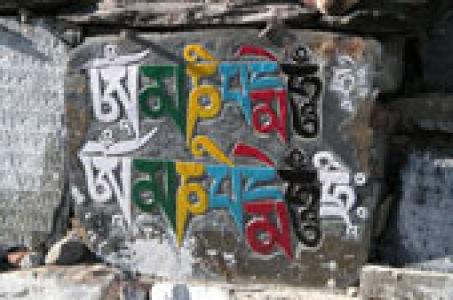 Спасительное очищение души с мантрой Ваджрасаттвы
