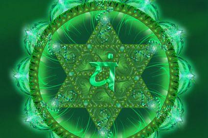 Анахата чакра: источник безграничной любви